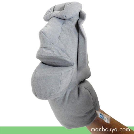 【ハンドパペット】おもしろぬいぐるみ◆グッズ/雑貨◆A-SHOW(栄商)◆モヤイ像ハンドパペットグレー28cm