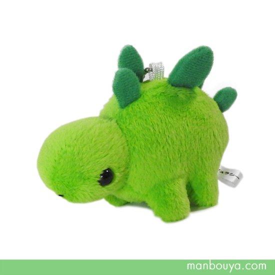 【恐竜のぬいぐるみ】グッズ◆キーホルダー・ボールチェーン◆A-SHOW◆ジュラシー◆ステゴサウルス9cm