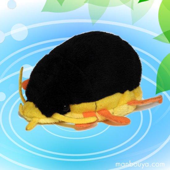 【ゲンゴロウのぬいぐるみ】水生昆虫◆グッズ/雑貨◆A-SHOW◆Little Beans(リトルビーンズ)◆ゲンゴロウ10cm