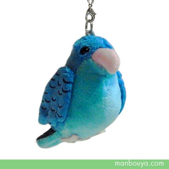【小鳥グッズ】ぬいぐるみ・雑貨◆A-SHOW(栄商)◆鳴き笛入り携帯ストラップ◆サザナミインコ10cm