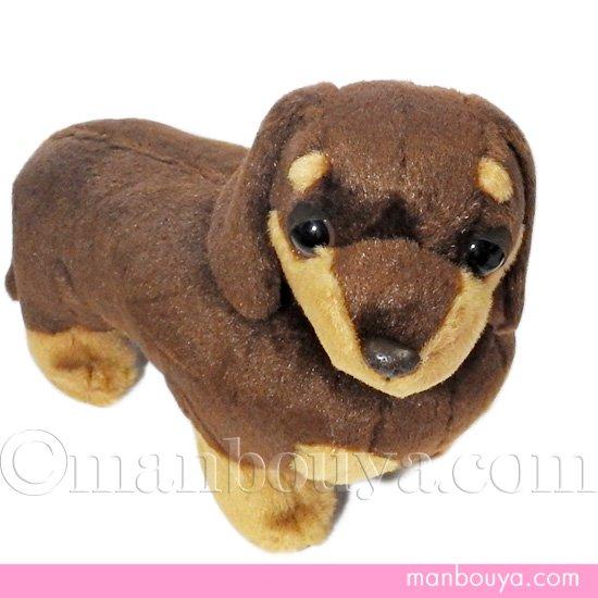 【犬のぬいぐるみ】ダックスフントグッズ/雑貨◆A-SHOW(栄商)◆スムースヘアードダックスフント◆チョコレート&タン26cm