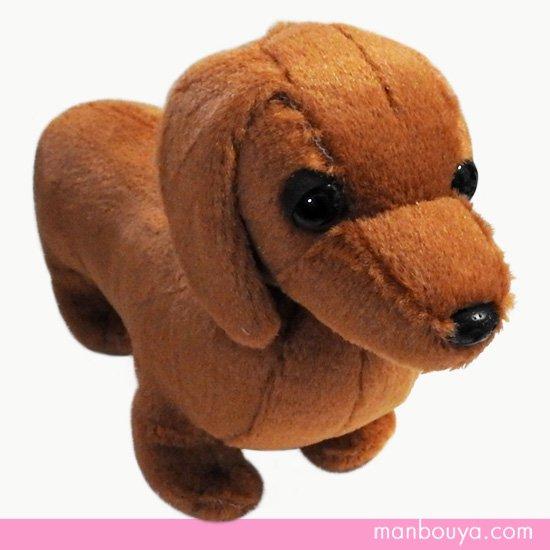 【犬のぬいぐるみ】ダックスフントグッズ/雑貨◆A-SHOW(栄商)◆スムースヘアードダックスフント◆レッド26cm