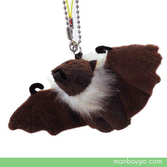 【コウモリのぬいぐるみ】アニマルグッズ・雑貨◆小さい動物◆A-SHOW◆携帯ストラップ◆オオコウモリはばたき編14.5cm