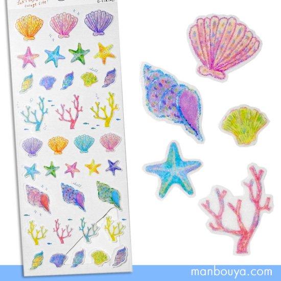 【クーリアシール】貝殻◆色鉛筆タッチのマスキング素材◆ゆるますてシール◆シェルと珊瑚とヒトデ