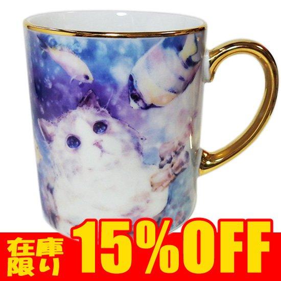 15%OFF【お魚と猫】雑貨◆食器/マグカップ◆とことこサーカス◆陶器製マグカップ◆おさかなさんはじめまして