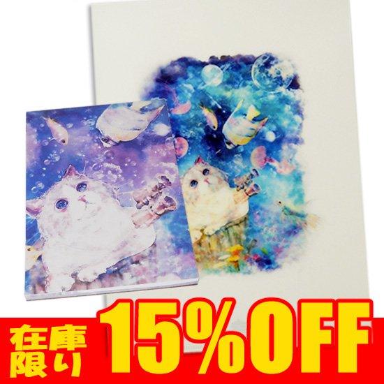 【15%OFF】お魚と猫 かわいい文房具 とことこサーカス おさかなさんはじめまして メモ&ファイルセット