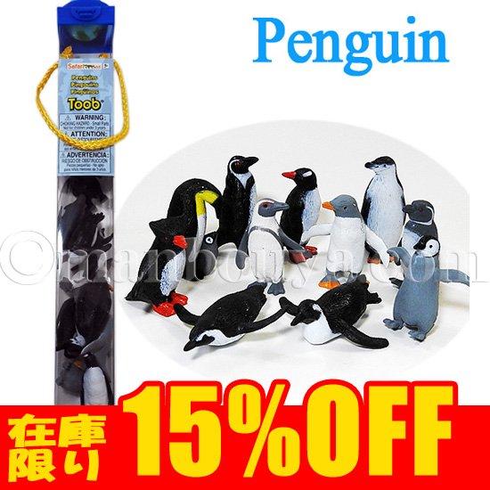 【ペンギン雑貨】フィギュア・人形・置物◆サファリ社チューブ◆ミニペンギン11体セット