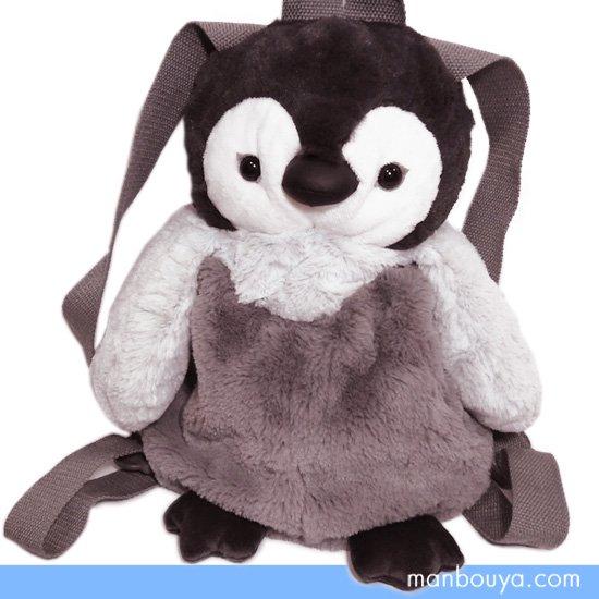 【ペンギンのリュック型ぬいぐるみ】水族館グッズ◆サンレモン◆フラッフィーズリュック◆ペンギンヒナ36cm