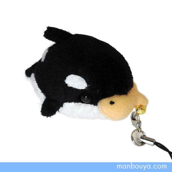 【シャチのぬいぐるみ携帯ストラップ】A-SHOW(栄商)◆ぱっくんクラブ◆オルカ7cm