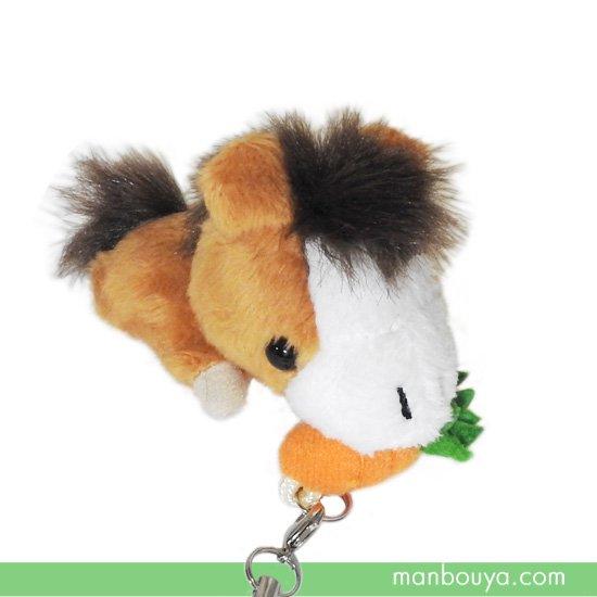 馬のぬいぐるみ グッズ 雑貨 A-SHOW ぱっくんクラブ 携帯ストラップ ボールチェーン ウマ 8cm