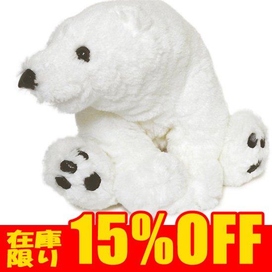 【15%OFF】ぬいぐるみ くま シロクマ 雑貨 水族館グッズ A-SHOW ふあふあ 白熊 20cm