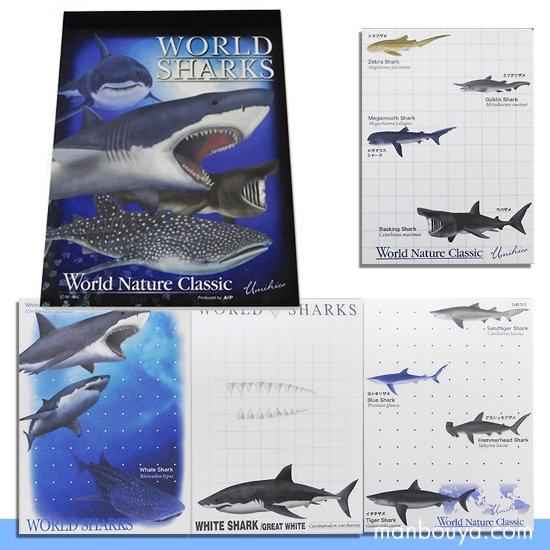 【サメグッズ】鮫雑貨◆文房具メモ帳◆AIPワールドネイチャークラシックメモパッド◆シャーク