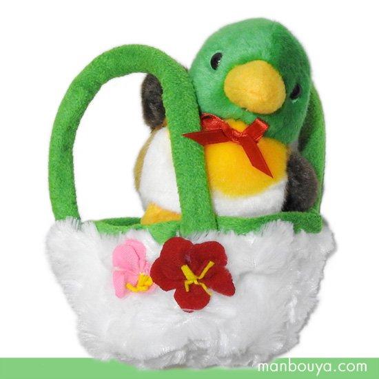 【ぬいぐるみ】小鳥/カモ◆キュート販売◆CUTE farm collection◆お出かけシリーズ◆鴨11cm