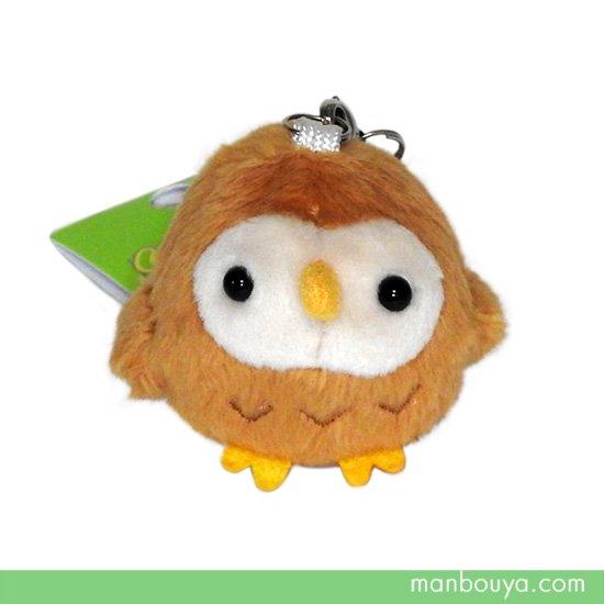 【フクロウのぬいぐるみ】小鳥グッズ・雑貨◆小さい動物◆A-SHOW(栄商)◆ムニュマム携帯ストラップ◆ふくろう4cm