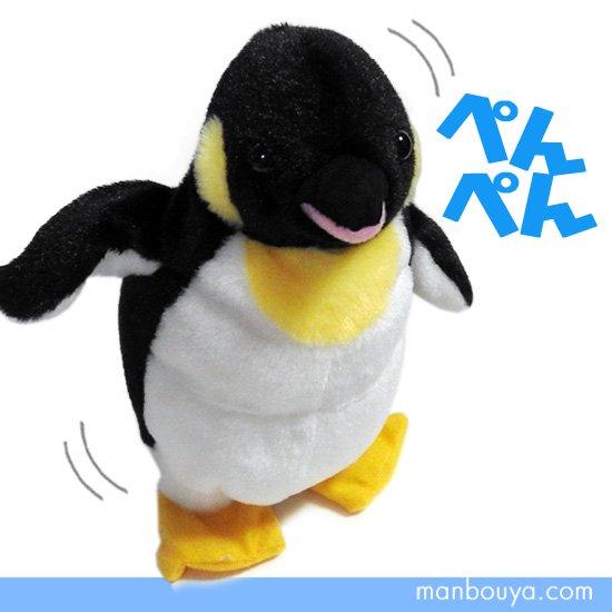 【まねっこぬいぐるみ】ペンギン◆おしゃべりものまねぬいぐるみ◆オスト◆まねっこぺんぎん18cm