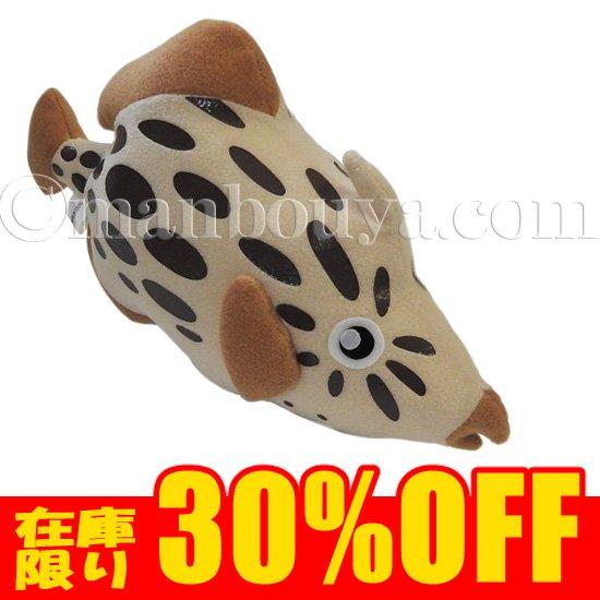 【カワハギのぬいぐるみ】A-SHOW(栄商)◆お魚シリーズ◆皮剥22cm