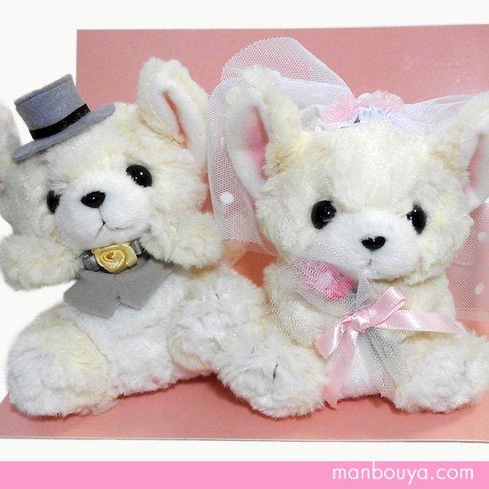 【ウェルカムドール】犬のぬいぐるみ◆結婚式◆たけのこ◆ウェディングセットチワワ