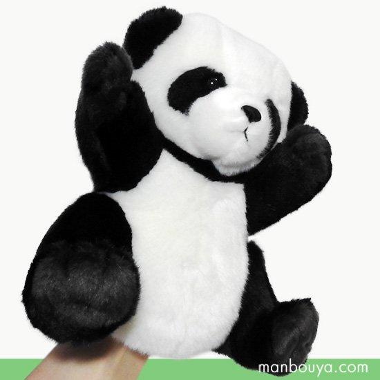 【動物園ぬいぐるみ】アニマルハンドパペット◆パンダ◆たけのこ(TAKENOKO)◆パペットパンダ22cm