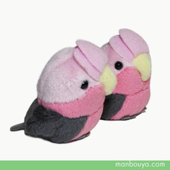 【オウムグッズ/雑貨】小鳥ぬいぐるみ◆A-SHOW◆ムニュマムお手玉◆モモイロインコ5cm