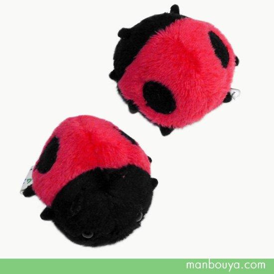 【テントウムシ】ぬいぐるみ◆昆虫グッズ/雑貨◆A-SHOW◆ムニュマムお手玉◆てんとう虫4cm