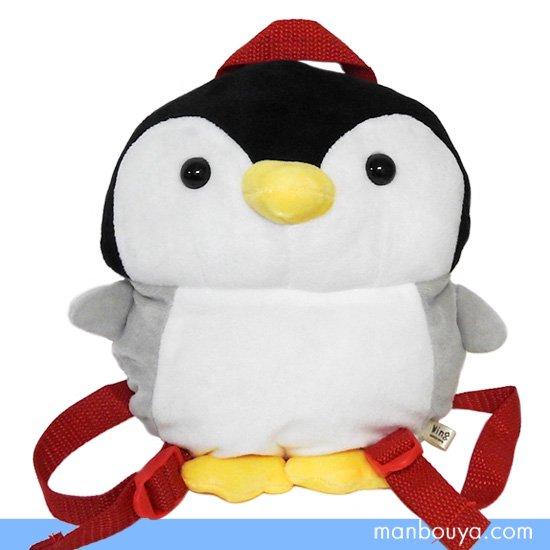 ペンギン ぬいぐるみ リュックサック キッズ ベビー 水族館グッズ サンレモンウイング リュック ペンギン