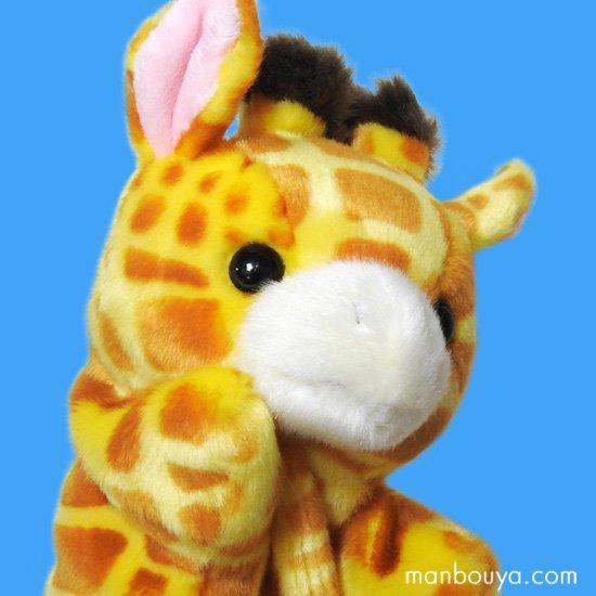 【動物園ぬいぐるみ】キリンのハンドパペット◆キュート販売◆パペットコレクション◆きりん