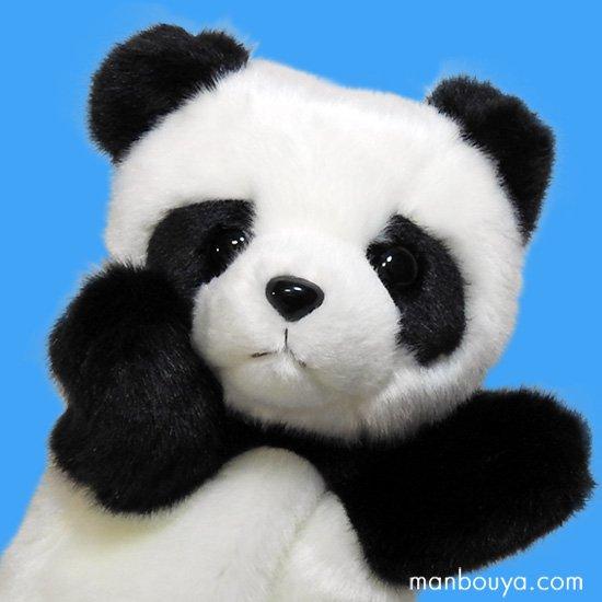 【動物園ぬいぐるみ】パンダのハンドパペット◆キュート販売◆パペットコレクション◆ぱんだ