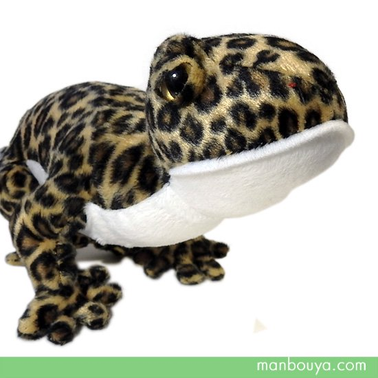 トカゲ ぬいぐるみ レオパードゲッコー 爬虫類 ヤモリ A-SHOW ヒョウモントカゲモドキ ブラウン 32cm