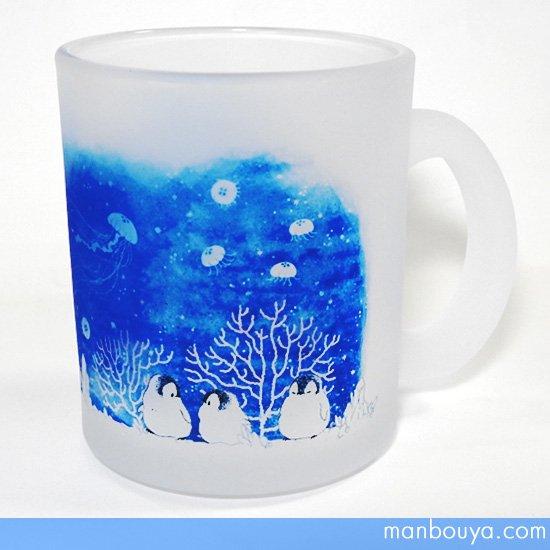 もこぺん ペンギングッズ マグカップ ガラス製 もこぺんリウム クラゲの水槽 グラスマグ