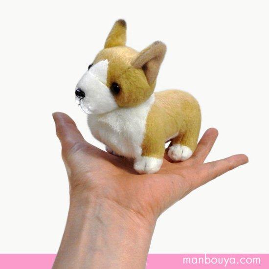 【犬のぬいぐるみ】コーギー◆グッズ/雑貨◆A-SHOW◆ミニコーギー 13cm