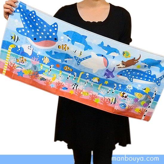 【水族館グッズ】フェイスタオル◆海の生き物キャラクター◆ヤエックス◆ジンベイザメ&イルカ&熱帯魚