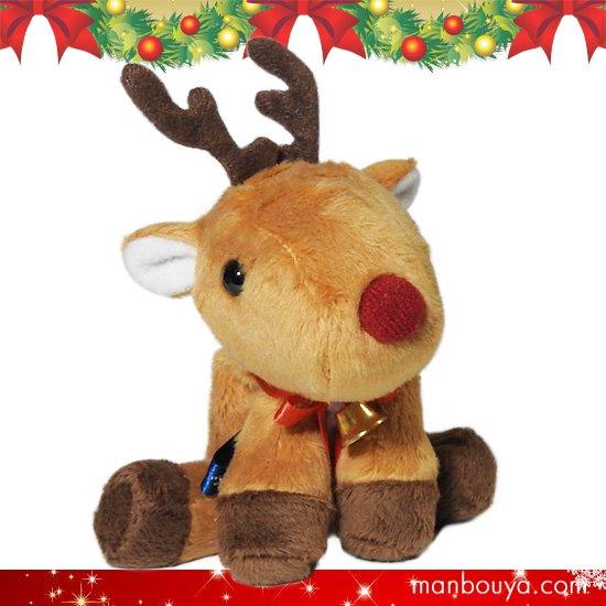 クリスマスプレゼント ぬいぐるみ 動物 グッズ・雑貨 A-SHOW くったりトナカイ ルドルフ 14cm