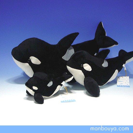 10%OFF シャチ ぬいぐるみ 水族館グッズ プレゼントに ISHIWATA シャチくん 3サイズセット