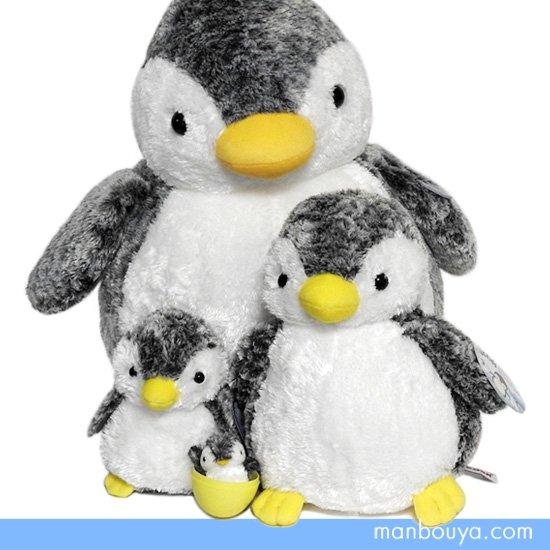 10%OFF ペンギン ぬいぐるみ 水族館グッズ AURORA アクアキッズ ペンギンセット