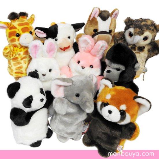 10%OFF 動物園 ぬいぐるみ ハンドパペット キュート販売 パペットコレクション アニマル10種セット