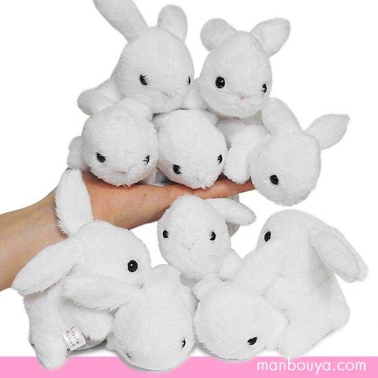 10%OFF うさぎのぬいぐるみ Little Beans プレゼントに ウサギ ホワイト 10個セット