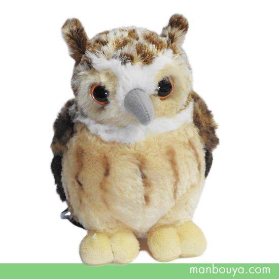 【動物園ぬいぐるみ】ワシミミズク◆キュート販売◆CUTE forest angel◆ワシミミズク ブラウン 18cm