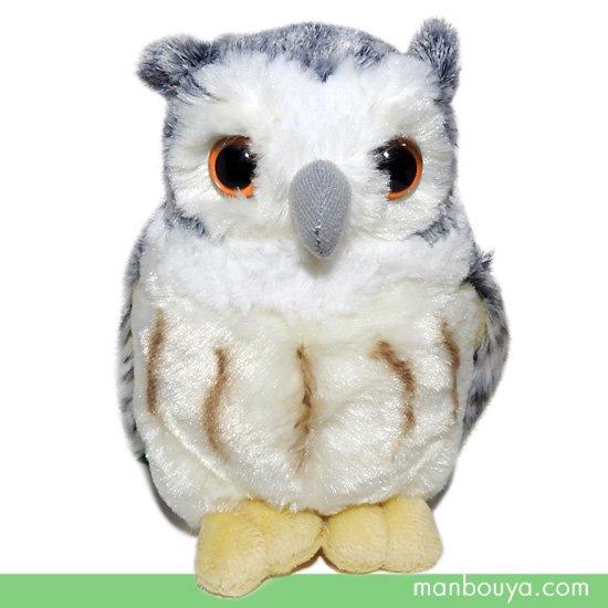 鳥 ぬいぐるみ ミミズク 動物園 キュート販売 CUTE フォレストエンジェル ワシミミズク グレー 18cm