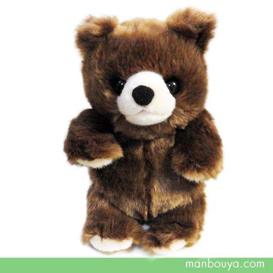 【動物園ぬいぐるみ】クマ◆キュート販売◆CUTE forest angel◆森のクマさん S 22cm