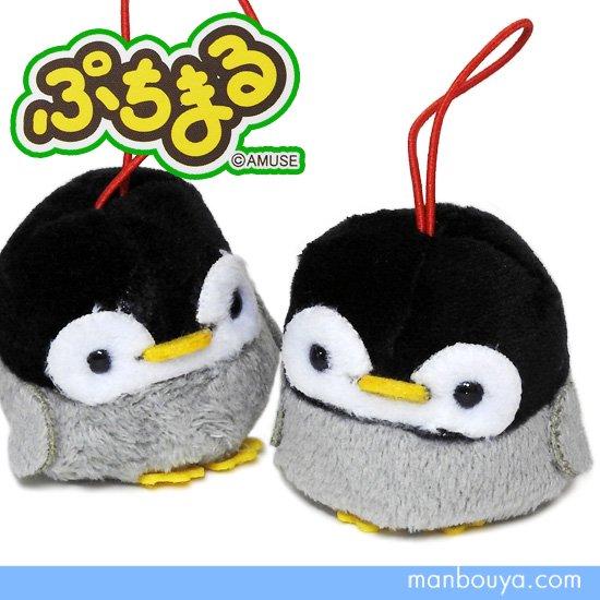海の動物 ペンギン ぬいぐるみ アミューズ AMUSE ぷちまる 水族館 ベビーペンギン 4cm