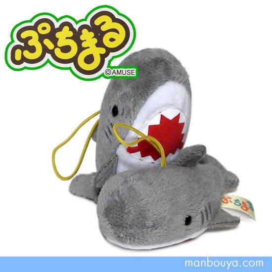 海の動物 サメ ぬいぐるみ アミューズ AMUSE ぷちまる 水族館 鮫 6.5cm