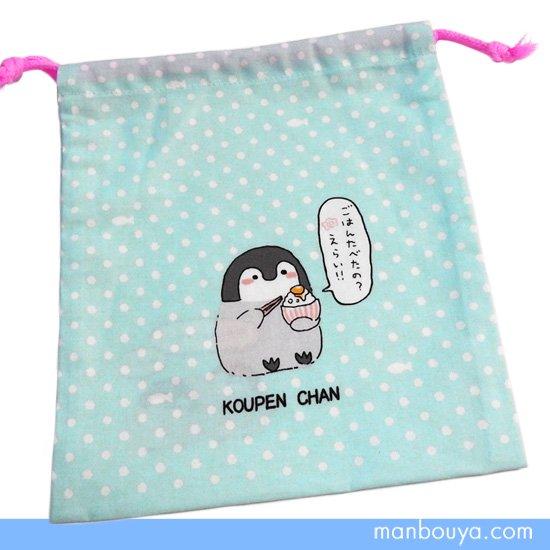 巾着袋 かわいいキャラクター ペンギン コウペンちゃん グッズ るるてあ きんちゃく