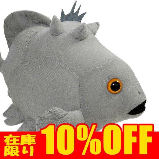 深海魚のぬいぐるみ A-SHOW しんかいさんシリーズ 深海生物 グッズ ガクガクギョ グレー26cm