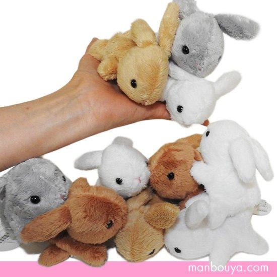 10%OFF うさぎのぬいぐるみ Little Beans ミニサイズ プレゼントに ウサギ 10個セット 人気の4色