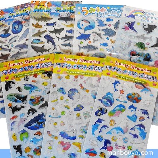 水族館 シール セット AIP 海の生き物 ステッカー 7枚セット シャチ サメ イルカ編