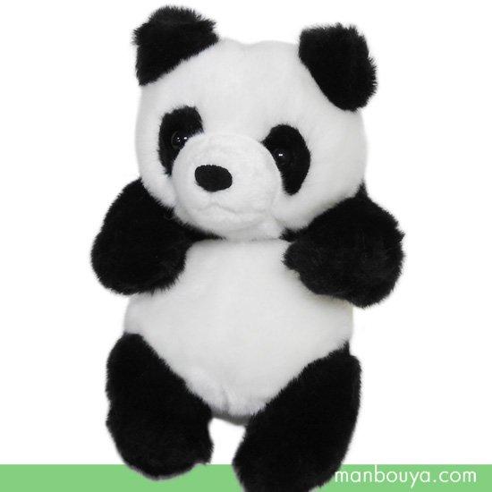パンダ ぬいぐるみ 動物園 CUTE キュート販売 お座りパンダS 23cm