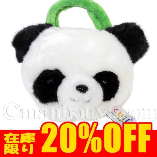 パンダ ぬいぐるみ バッグ 動物園 CUTE キュート販売 アニマル フェイスポーチ パンダ 15cm