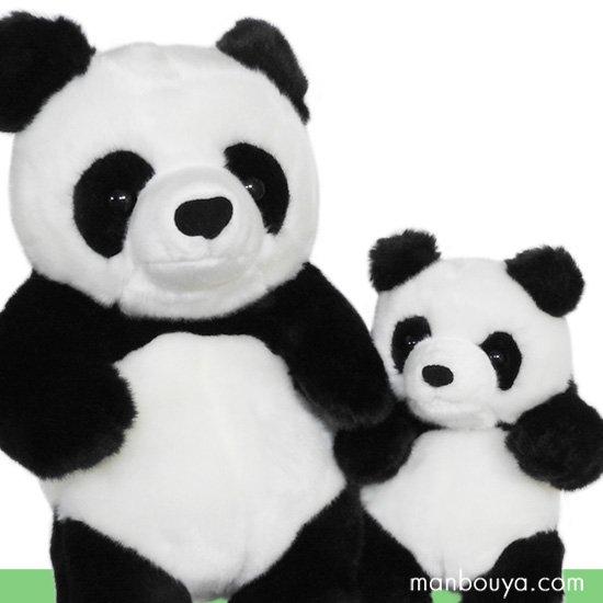 パンダ ぬいぐるみ 親子 動物園 CUTE キュート販売 お座りパンダ M・Sセット