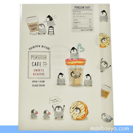 A4クリアファイル 5ポケット ペンギングッズ 文房具 カミオジャパン ペンギンカフェ クリアホルダー