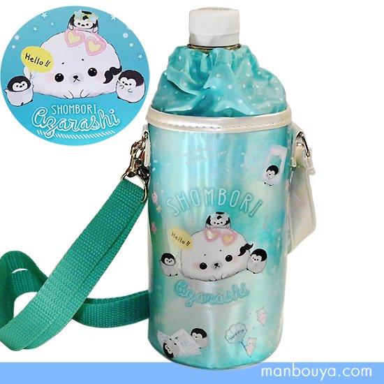 ペットボトルホルダー 水筒カバー 肩掛け 保冷 保温 しょんぼりあざらし ボトルケース